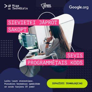 RTG_IepazistiTehnologijas-kods